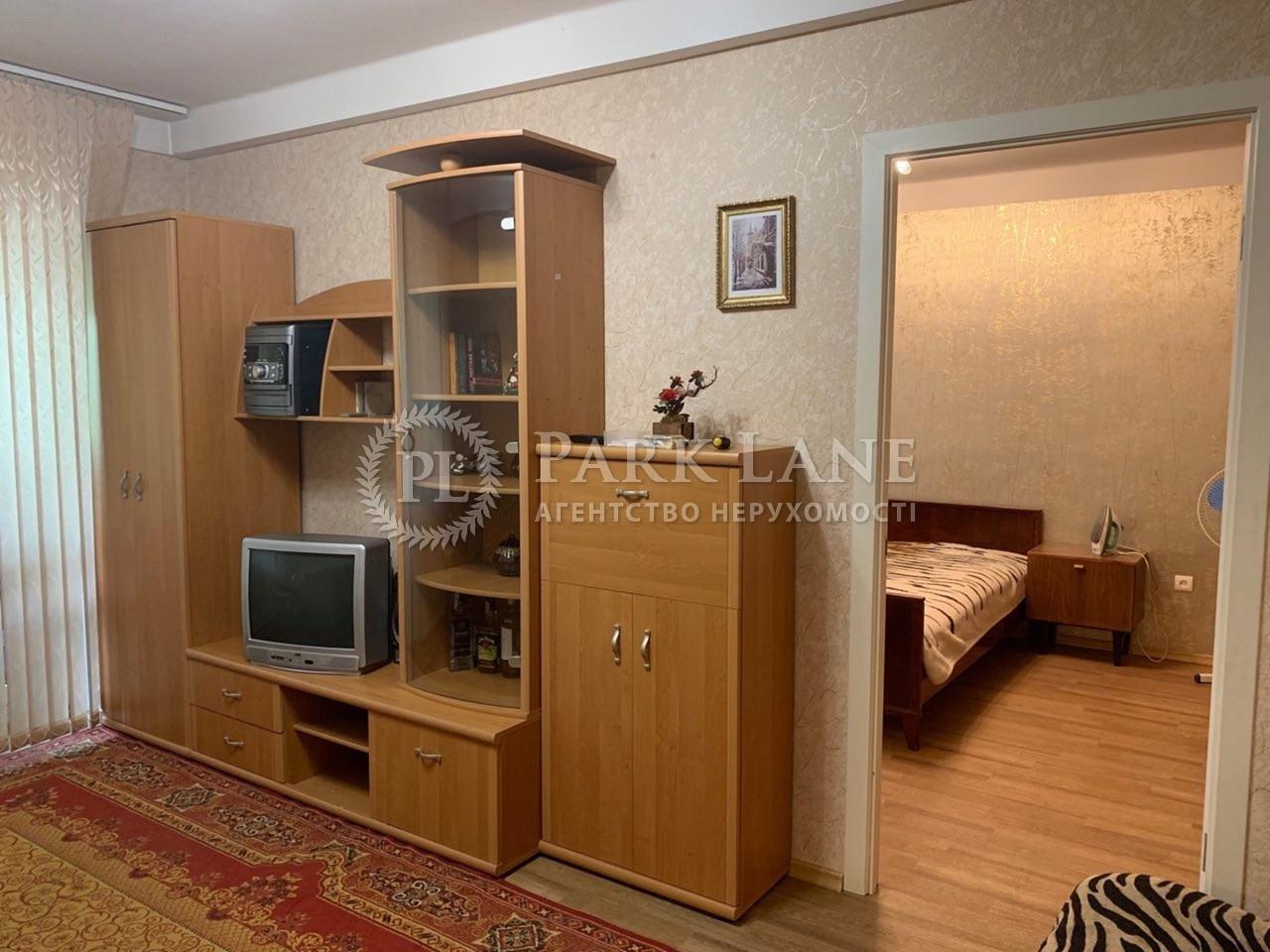 Квартира вул. Курнатовського, 17б, Київ, E-13926 - Фото 3