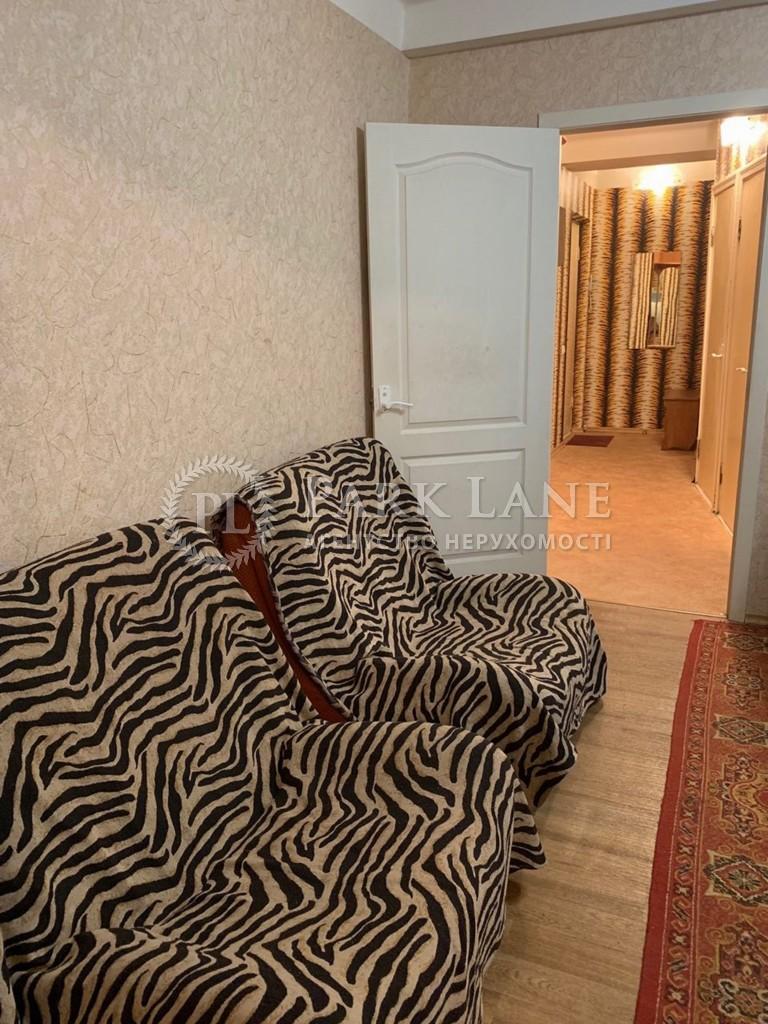Квартира вул. Курнатовського, 17б, Київ, E-13926 - Фото 5