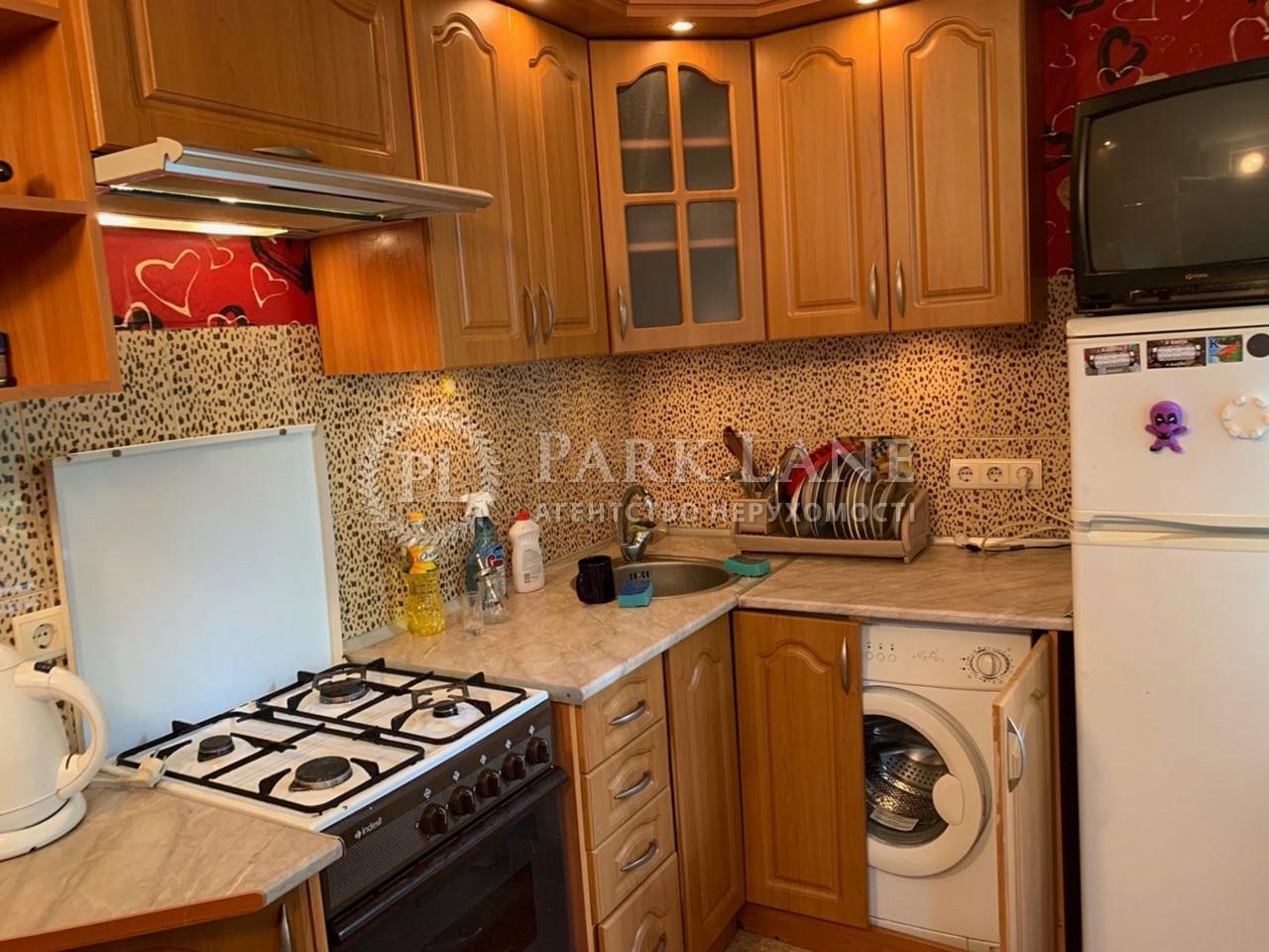 Квартира вул. Курнатовського, 17б, Київ, E-13926 - Фото 10