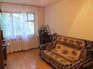 Квартира Z-526862, Коласа Якуба, 6, Київ - Фото 5