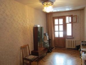 Квартира Z-526862, Коласа Якуба, 6, Київ - Фото 10