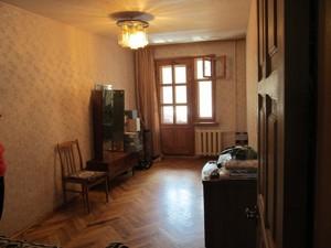 Квартира Z-526862, Коласа Якуба, 6, Київ - Фото 11