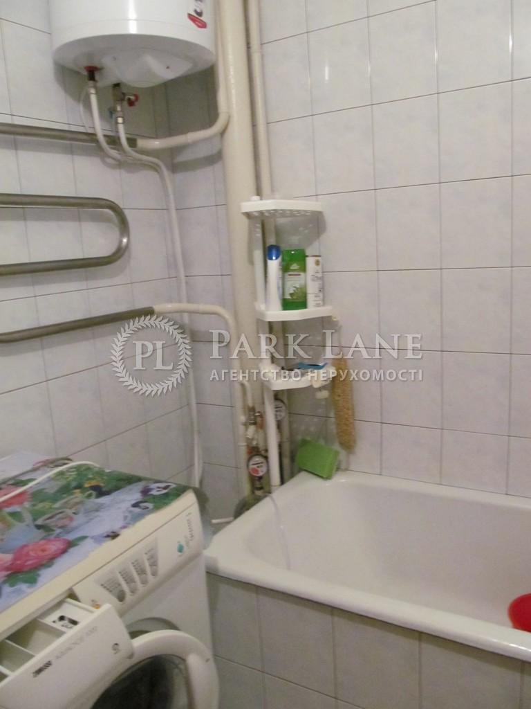 Квартира Z-526862, Коласа Якуба, 6, Київ - Фото 18