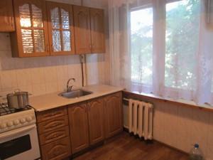 Квартира Z-526862, Коласа Якуба, 6, Київ - Фото 13