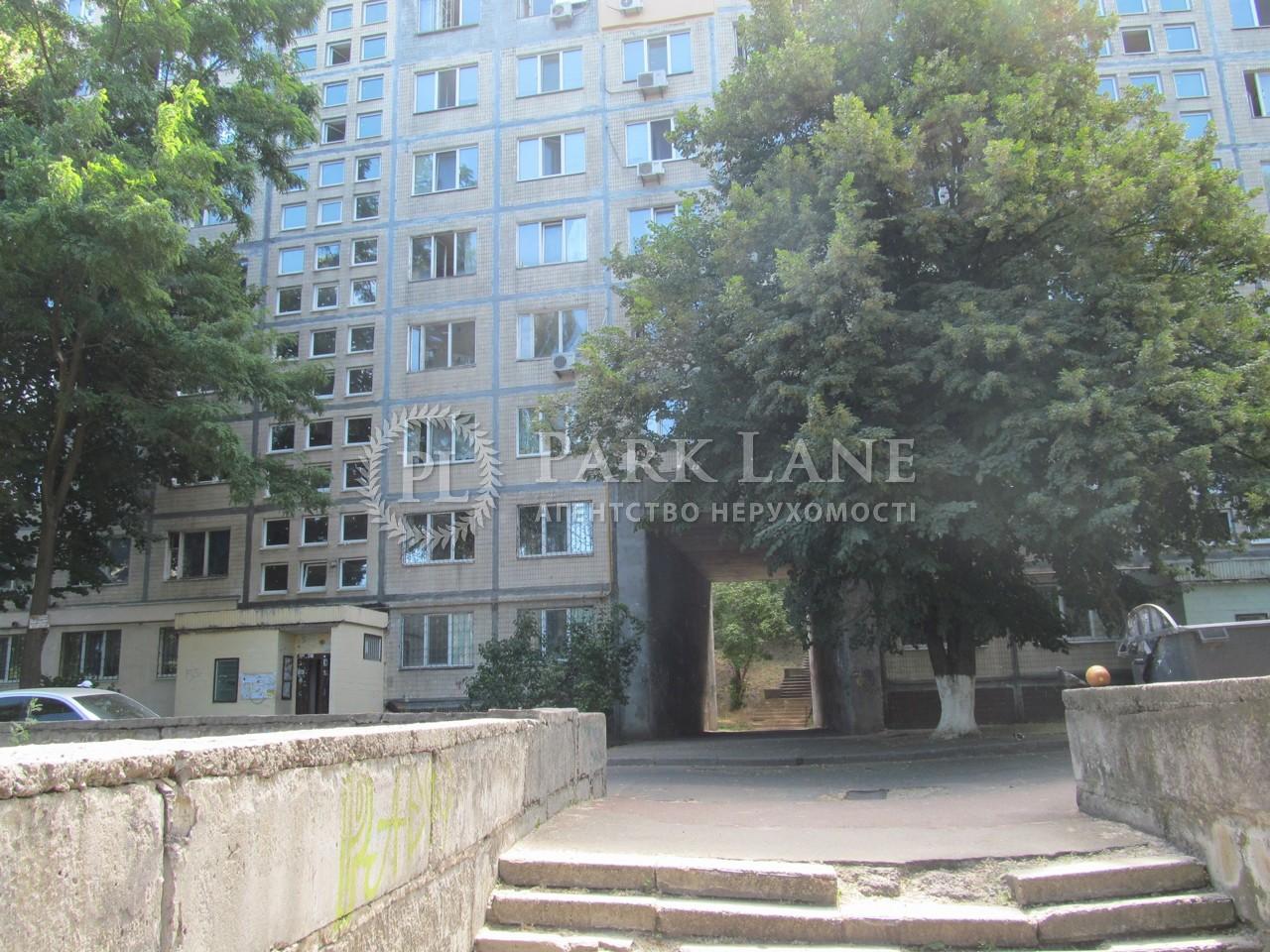 Квартира Z-526862, Коласа Якуба, 6, Київ - Фото 26