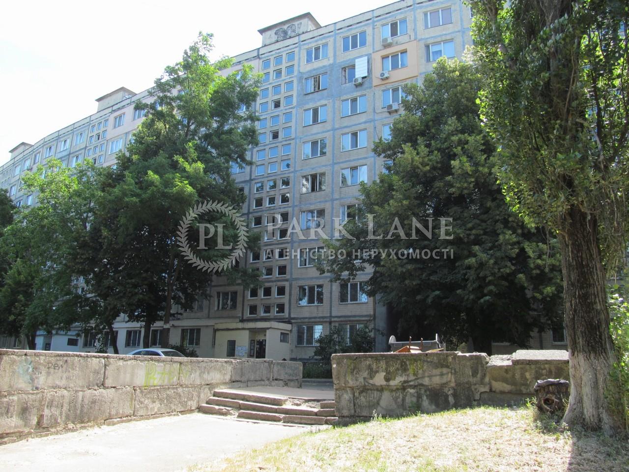 Квартира ул. Коласа Якуба, 6, Киев, Z-791852 - Фото 2