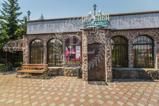 Ресторан, Зазим'я, Z-552060 - Фото