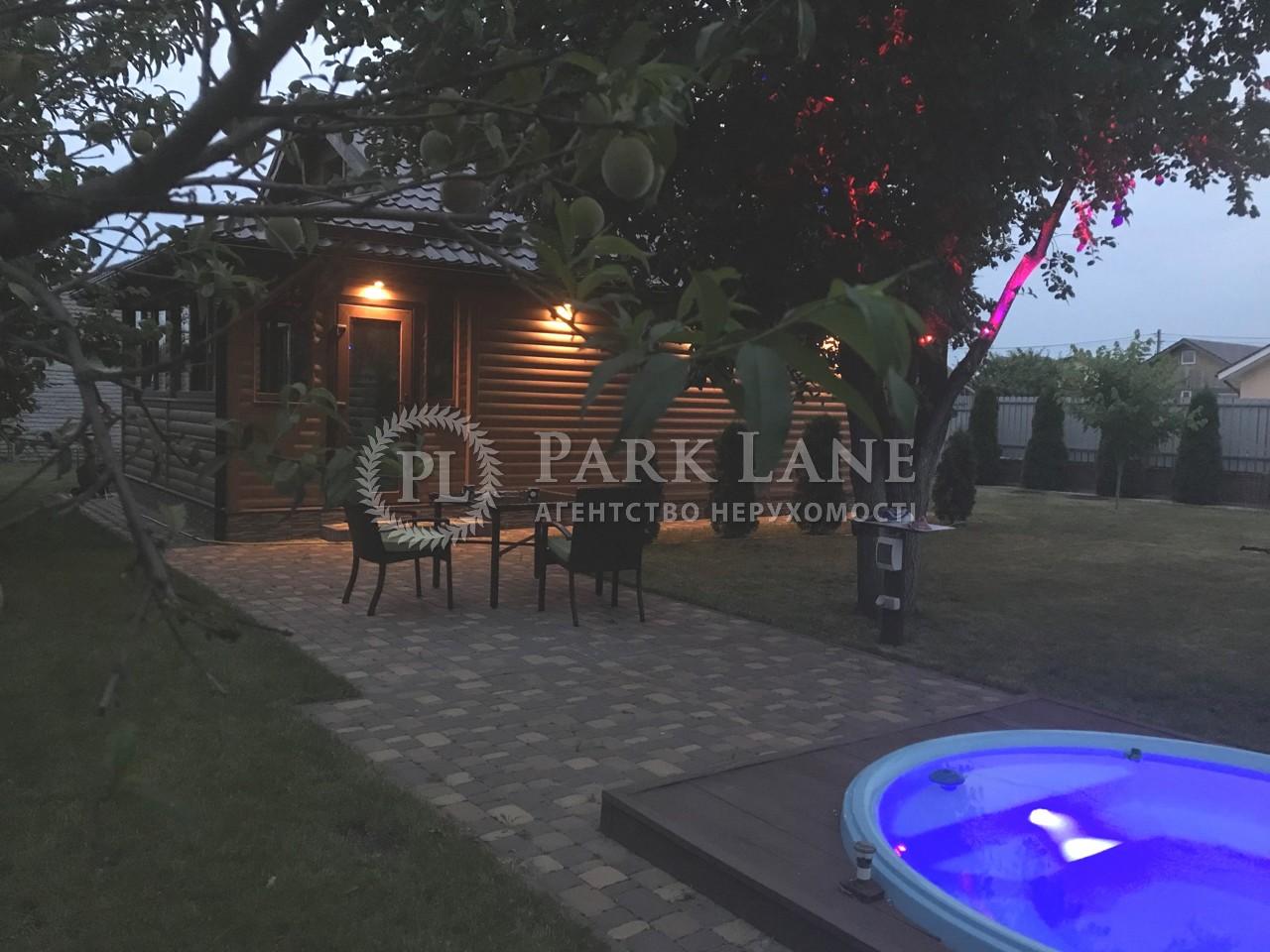 Дом Колонщина, R-26844 - Фото 9