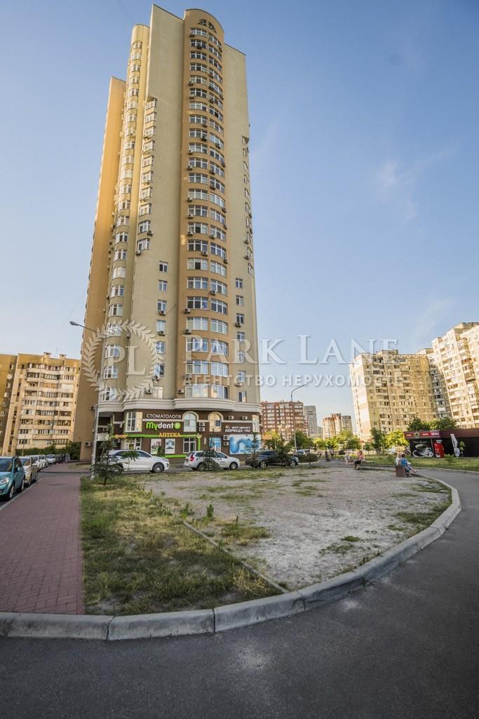 Квартира ул. Драгоманова, 40е, Киев, Z-202499 - Фото 1