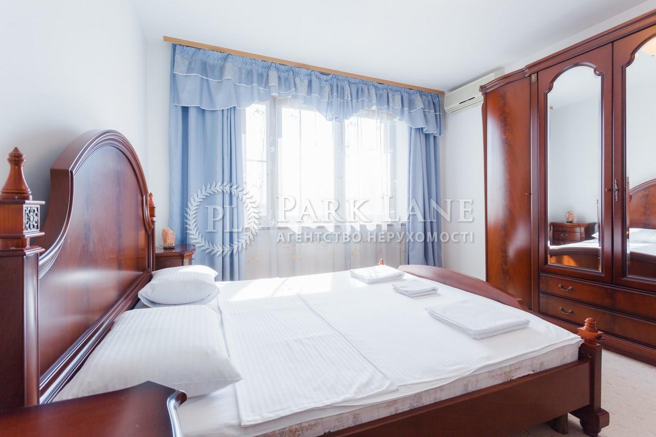 Квартира Леси Украинки бульв., 21, Киев, Z-534534 - Фото 5
