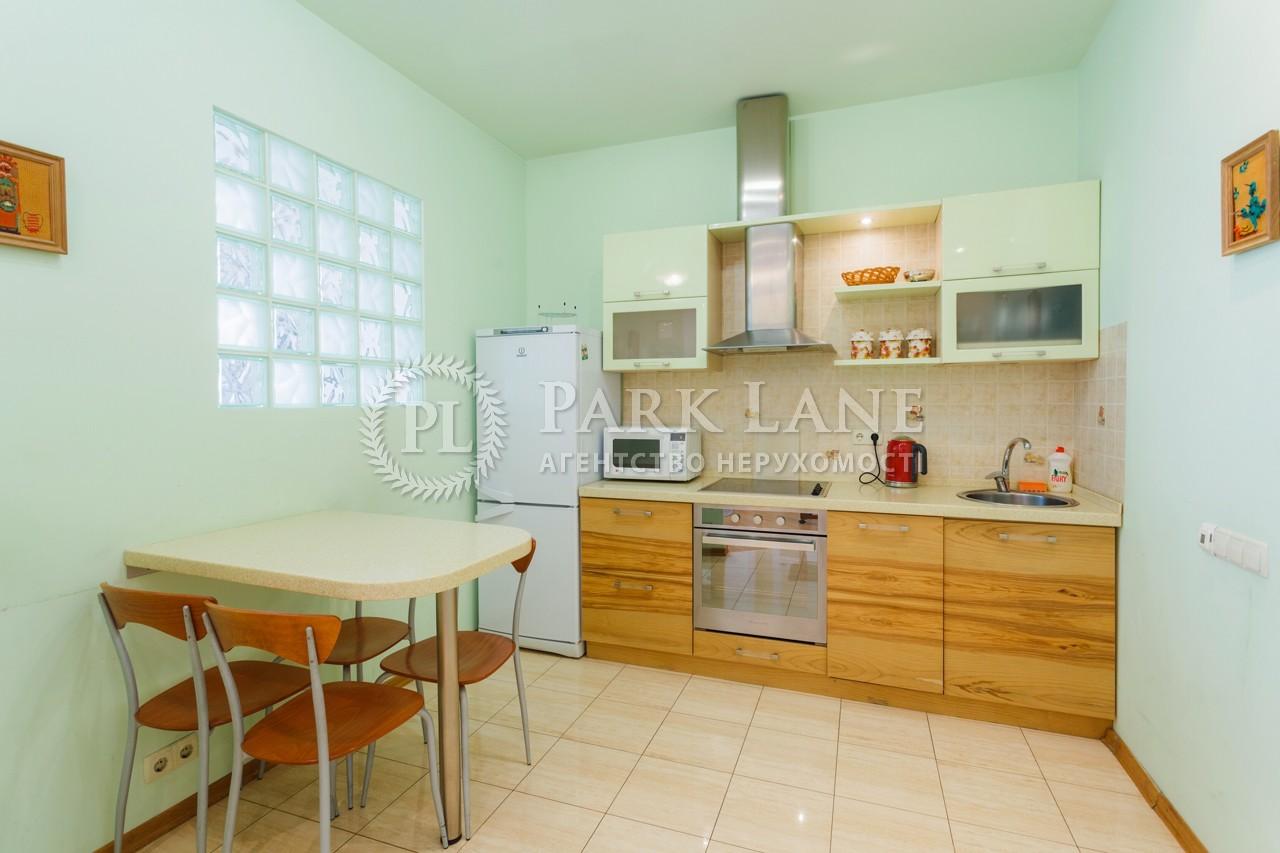 Квартира ул. Коновальца Евгения (Щорса), 36б, Киев, Z-510343 - Фото 6