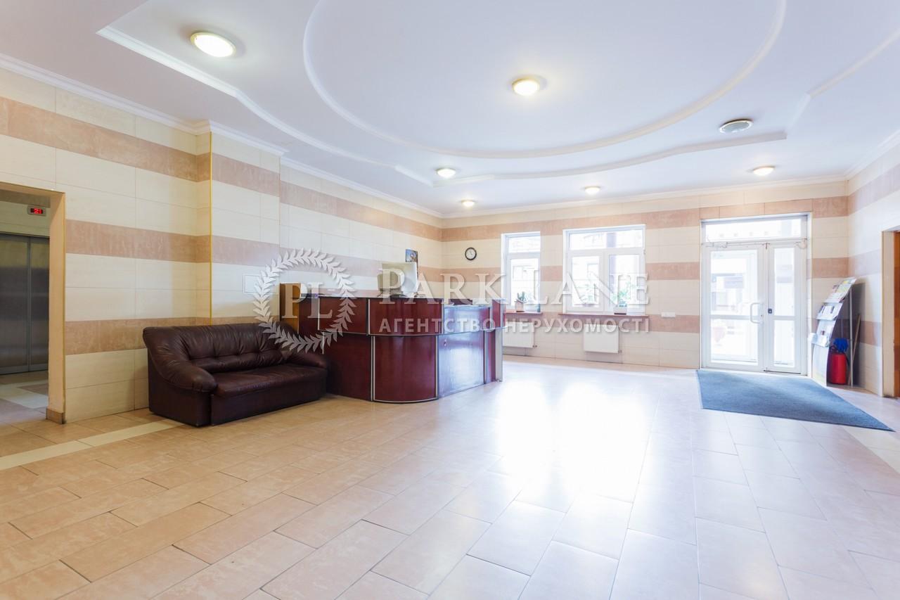 Квартира ул. Коновальца Евгения (Щорса), 36б, Киев, Z-510343 - Фото 10