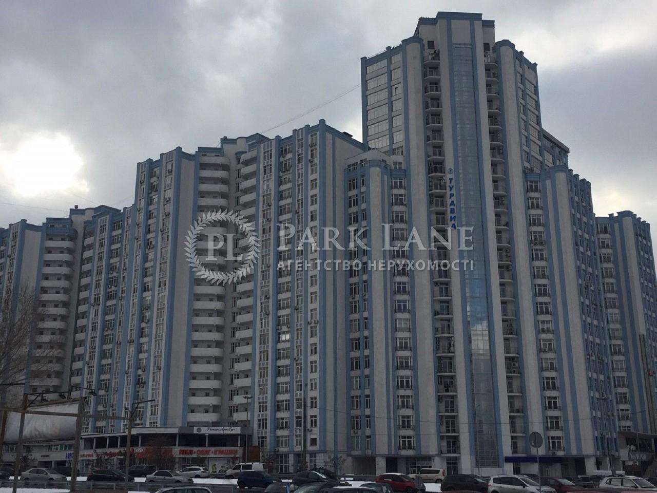 Квартира ул. Днепровская наб., 26, Киев, Z-1169055 - Фото 15