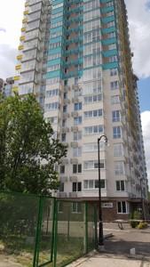 Квартира Z-711122, Заболотного Академика, 15б, Киев - Фото 1