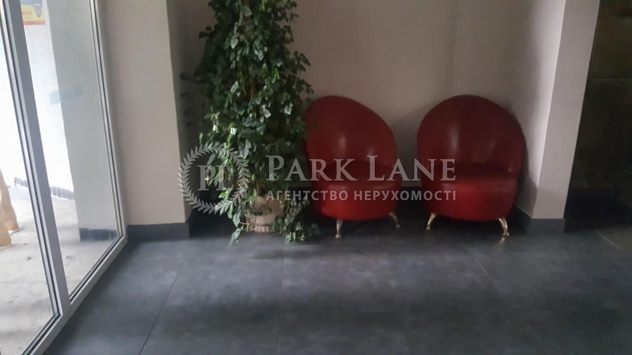 Офис, Лаврская, Киев, B-99132 - Фото 15