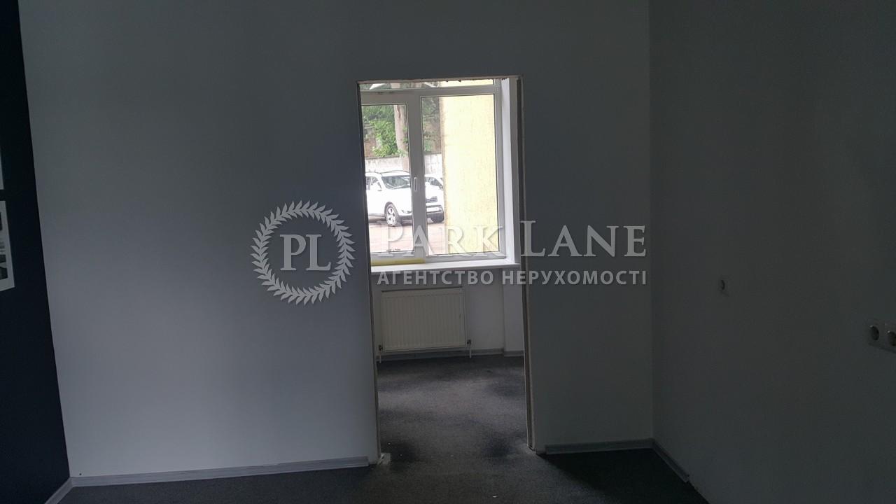 Офіс, вул. Лаврська, Київ, B-99128 - Фото 6