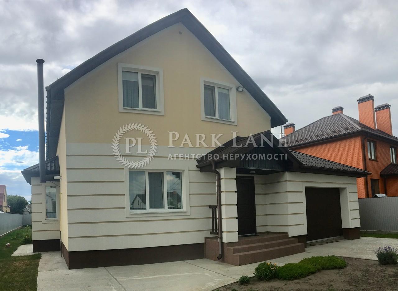 Будинок вул. Пречистенська (Панфілова), Бориспіль, R-26902 - Фото 1