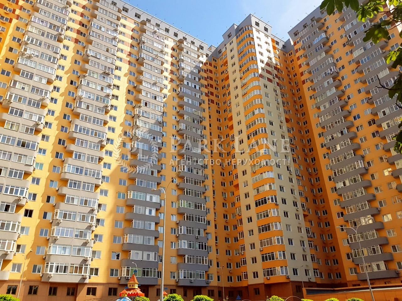 Квартира вул. Кондратюка Ю., 3, Київ, I-30177 - Фото 1