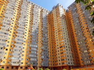 Квартира Z-370769, Кондратюка Юрия, 3, Киев - Фото 1