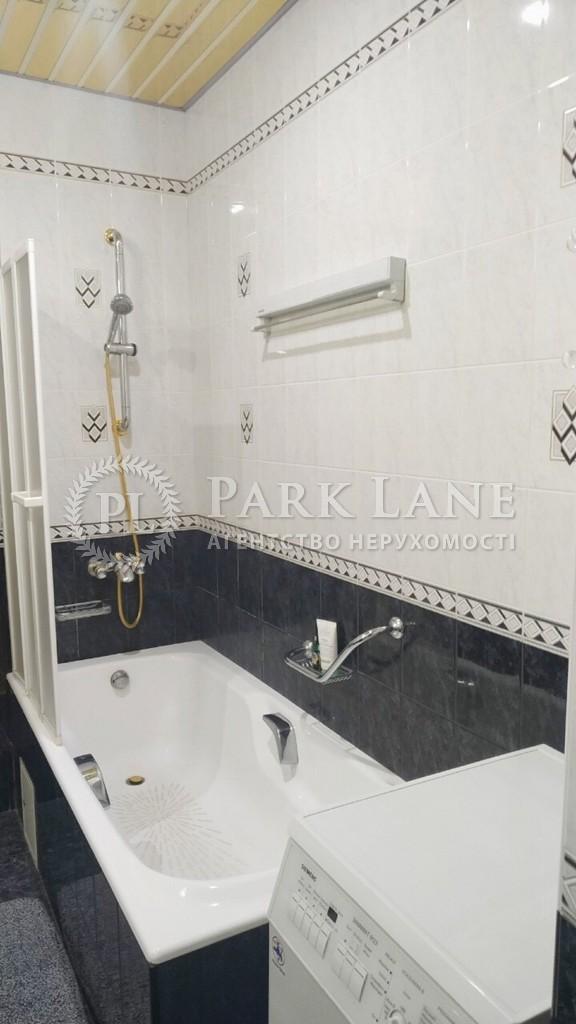 Квартира ул. Сечевых Стрельцов (Артема), 42, Киев, Z-545108 - Фото 20