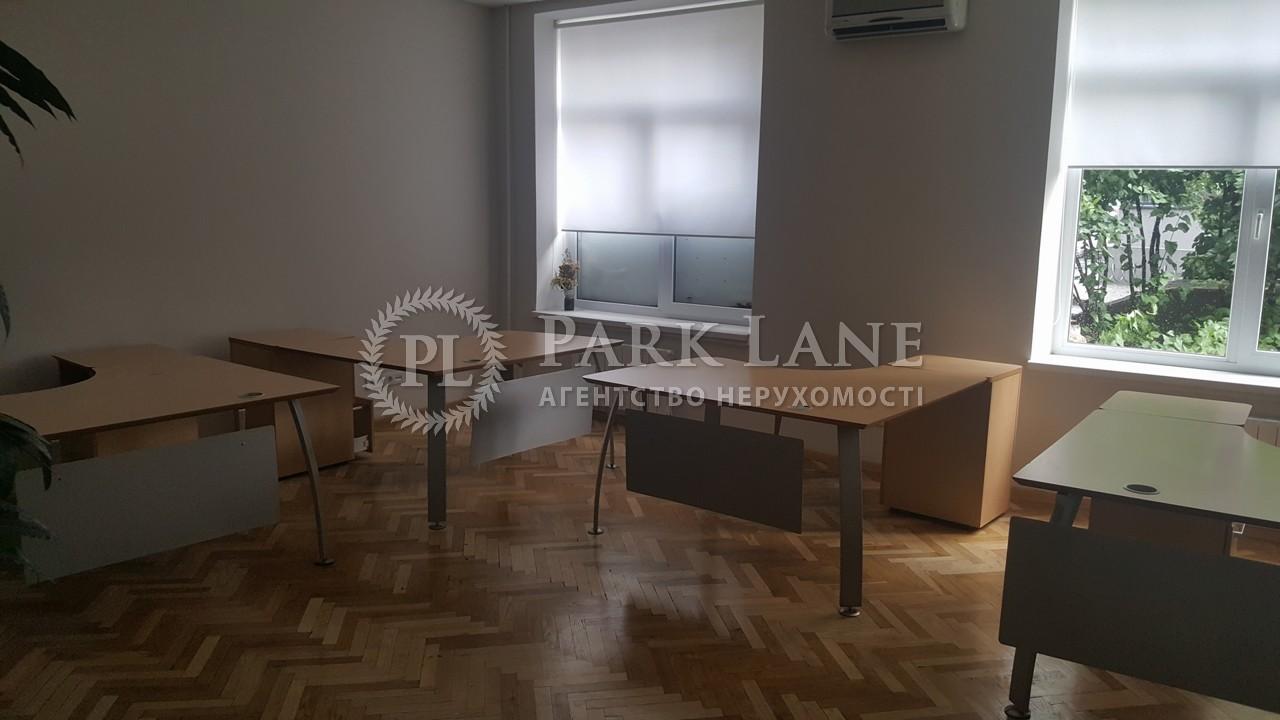 Офис, Лаврская, Киев, B-99132 - Фото 7