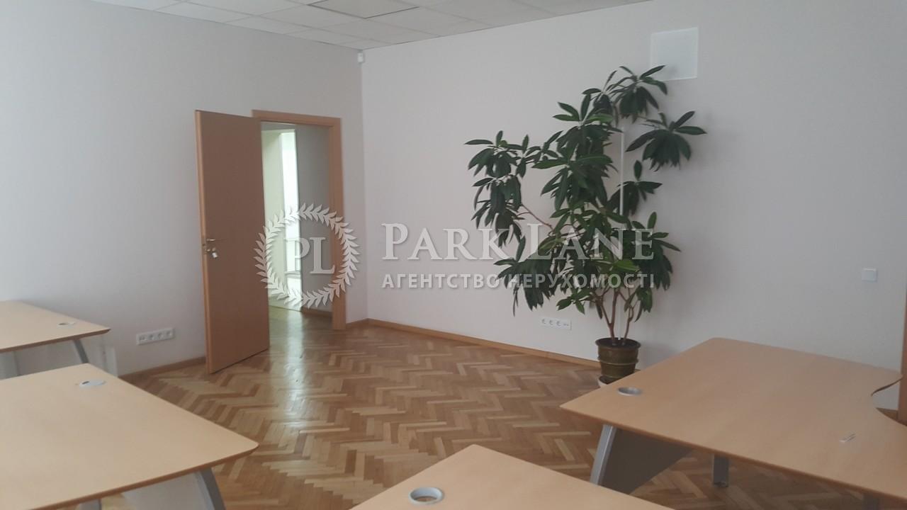 Офис, Лаврская, Киев, B-99132 - Фото 6