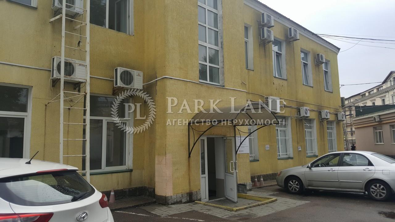 Офіс, вул. Лаврська, Київ, B-99128 - Фото 9