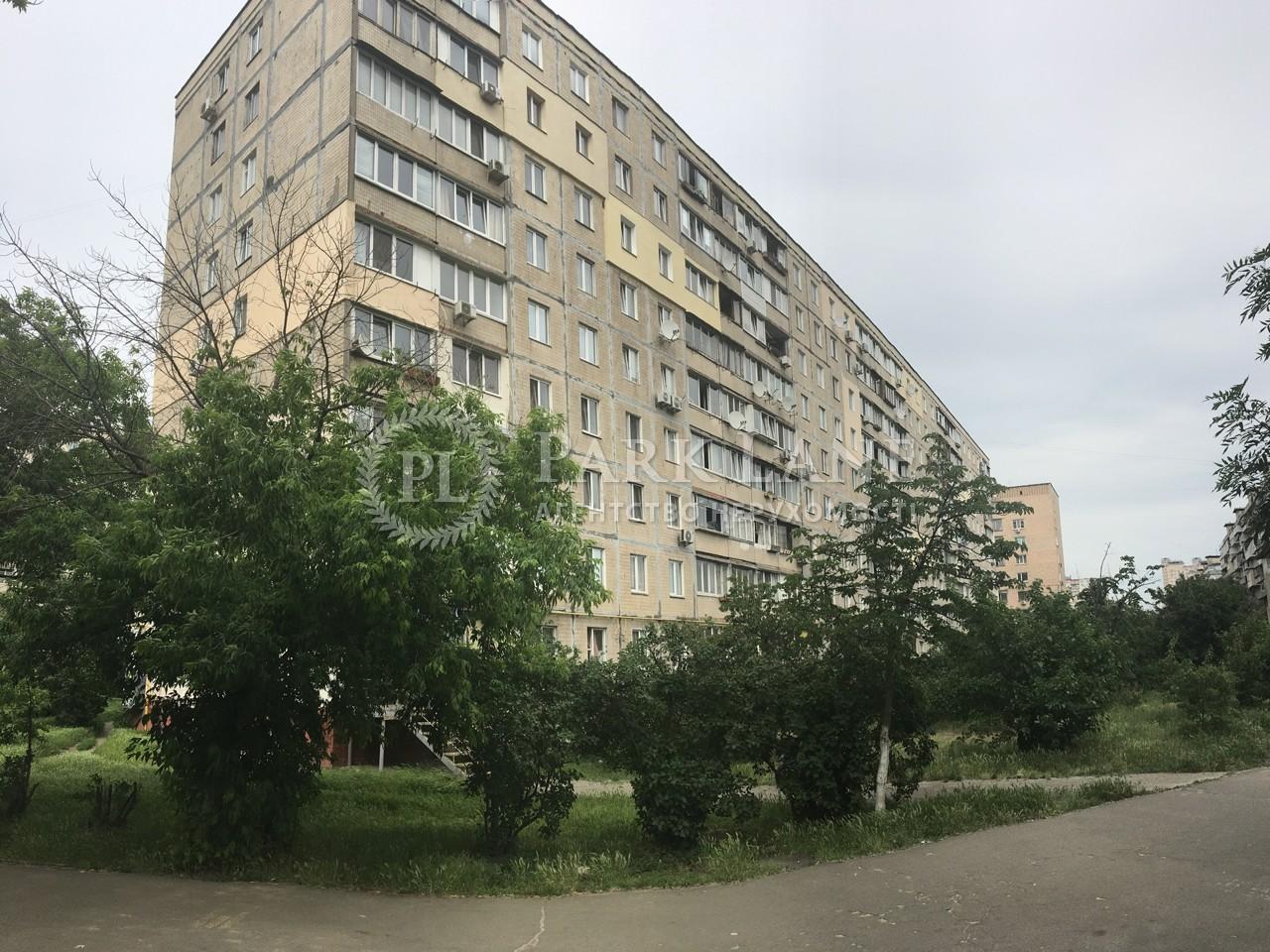 Нежилое помещение, ул. Иорданская (Гавро Лайоша), Киев, Z-574809 - Фото 5