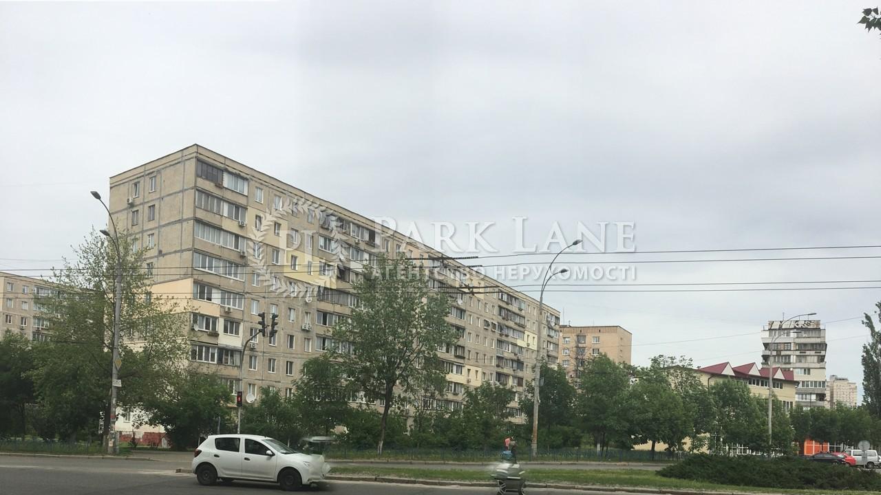 Нежилое помещение, ул. Иорданская (Гавро Лайоша), Киев, Z-574809 - Фото 1