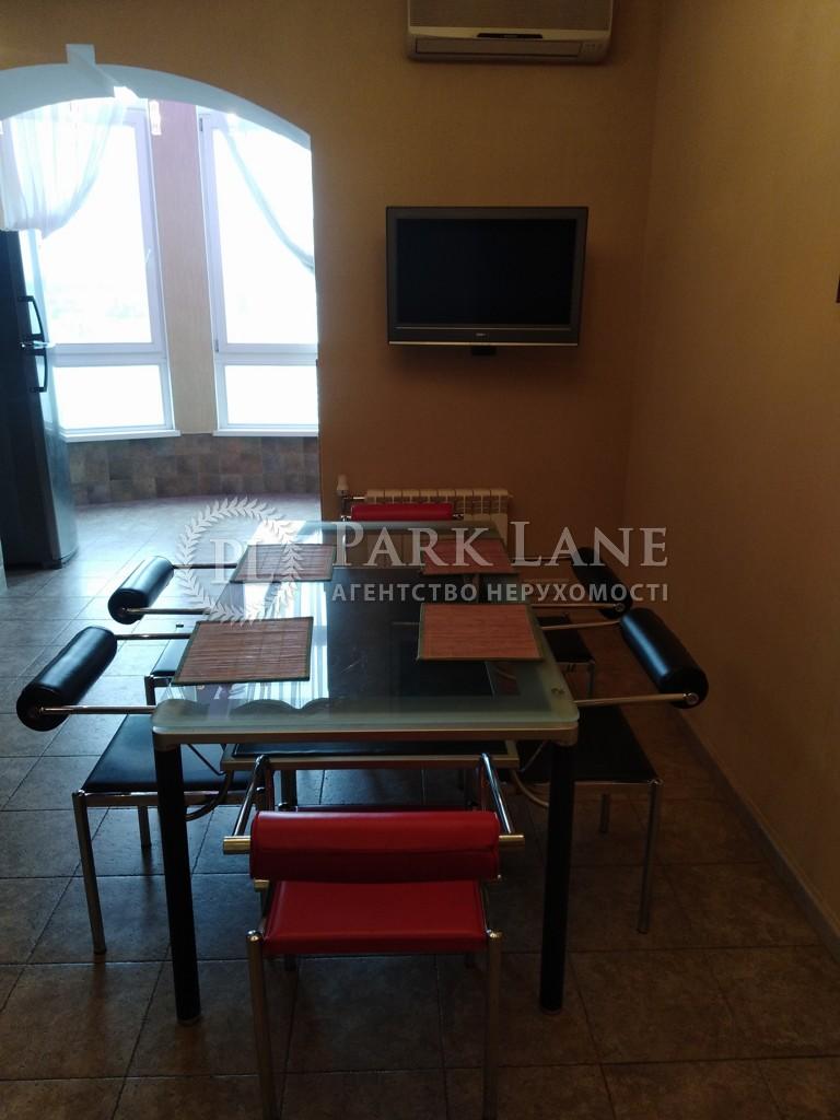 Квартира Героев Сталинграда просп., 6 корпус 4, Киев, J-27731 - Фото 12