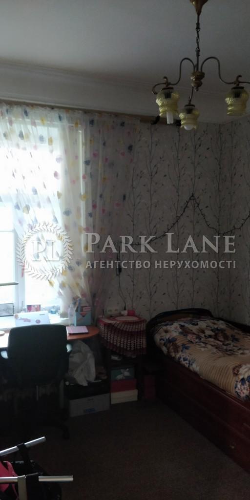 Квартира ул. Коновальца Евгения (Щорса), 18, Киев, Z-179374 - Фото 3
