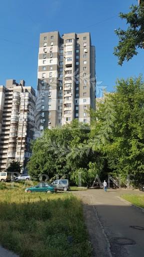 Квартира Азербайджанская, 16/2, Киев, R-31670 - Фото