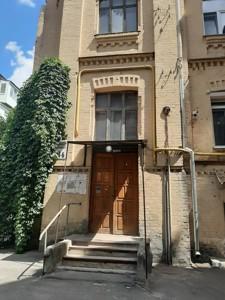 Квартира J-14886, Лютеранская, 11б, Киев - Фото 9