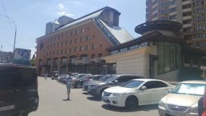 Офис, B-99014, Леси Украинки бульв., Киев - Фото 1