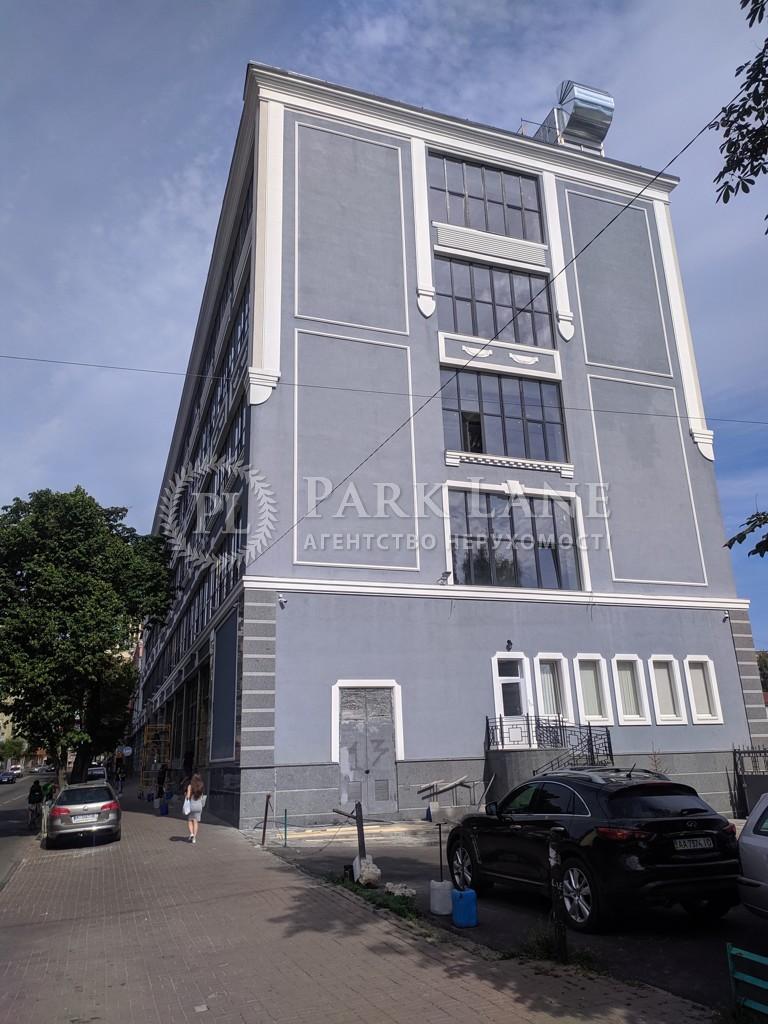 Офис, Сечевых Стрельцов (Артема), Киев, B-99010 - Фото 2