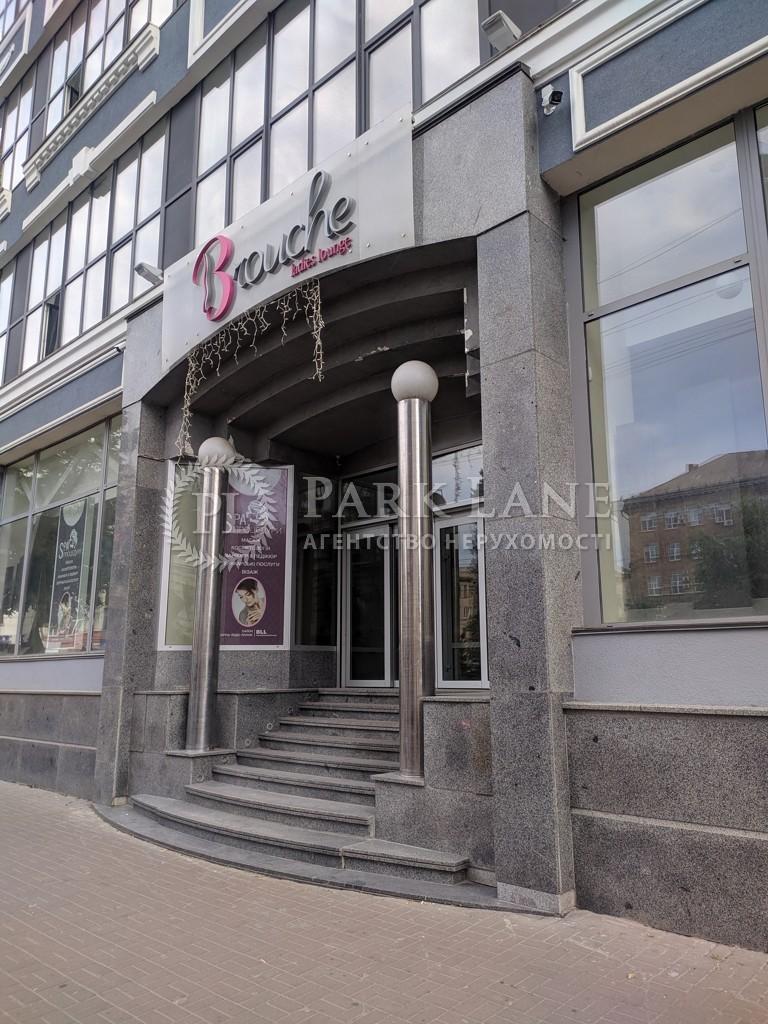 Офис, Сечевых Стрельцов (Артема), Киев, B-99010 - Фото 3