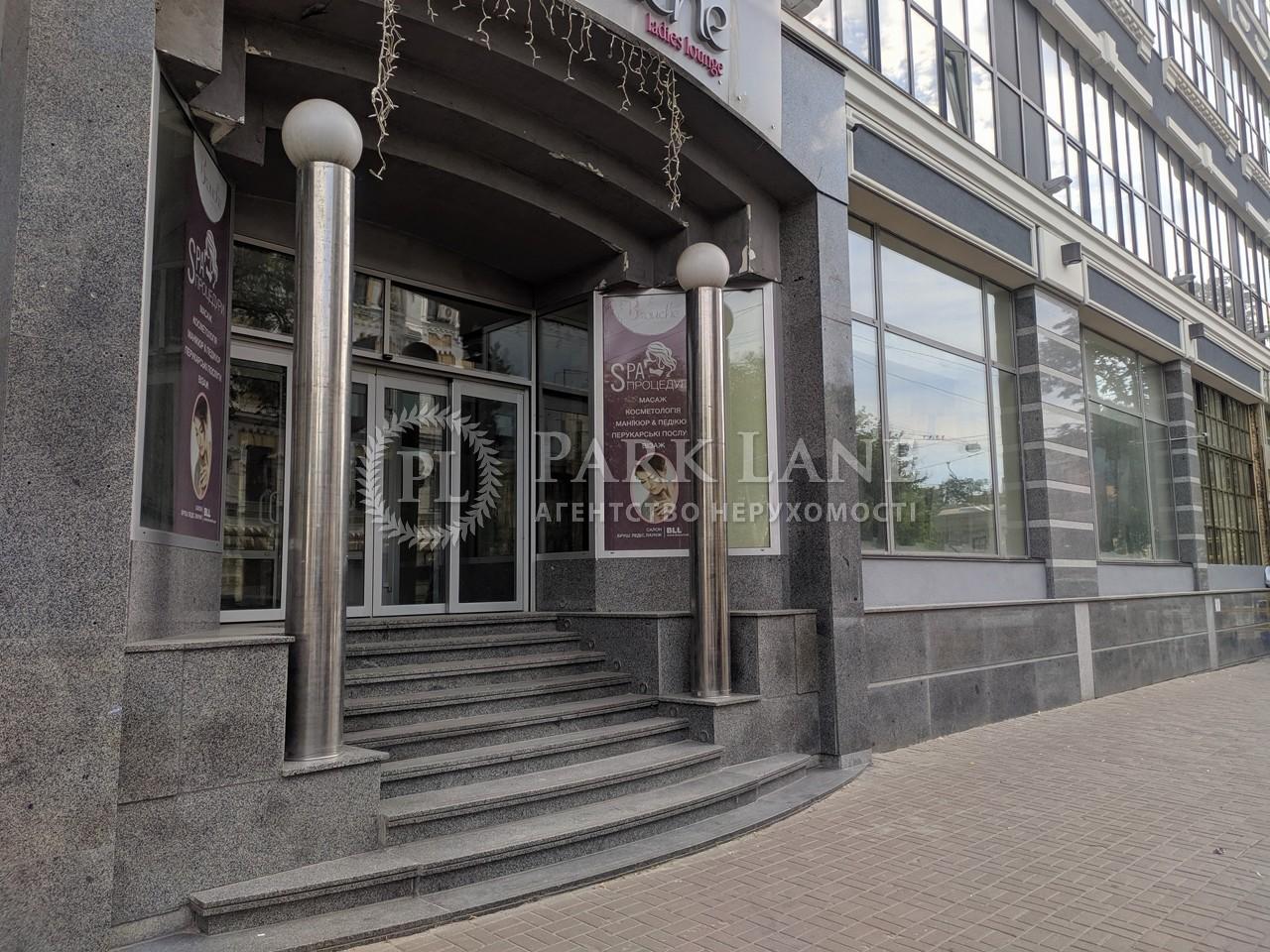 Офис, Сечевых Стрельцов (Артема), Киев, B-99010 - Фото 4