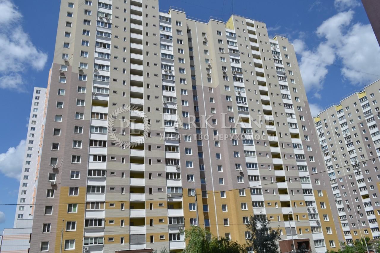 Квартира ул. Закревского Николая, 95б, Киев, Z-666409 - Фото 1