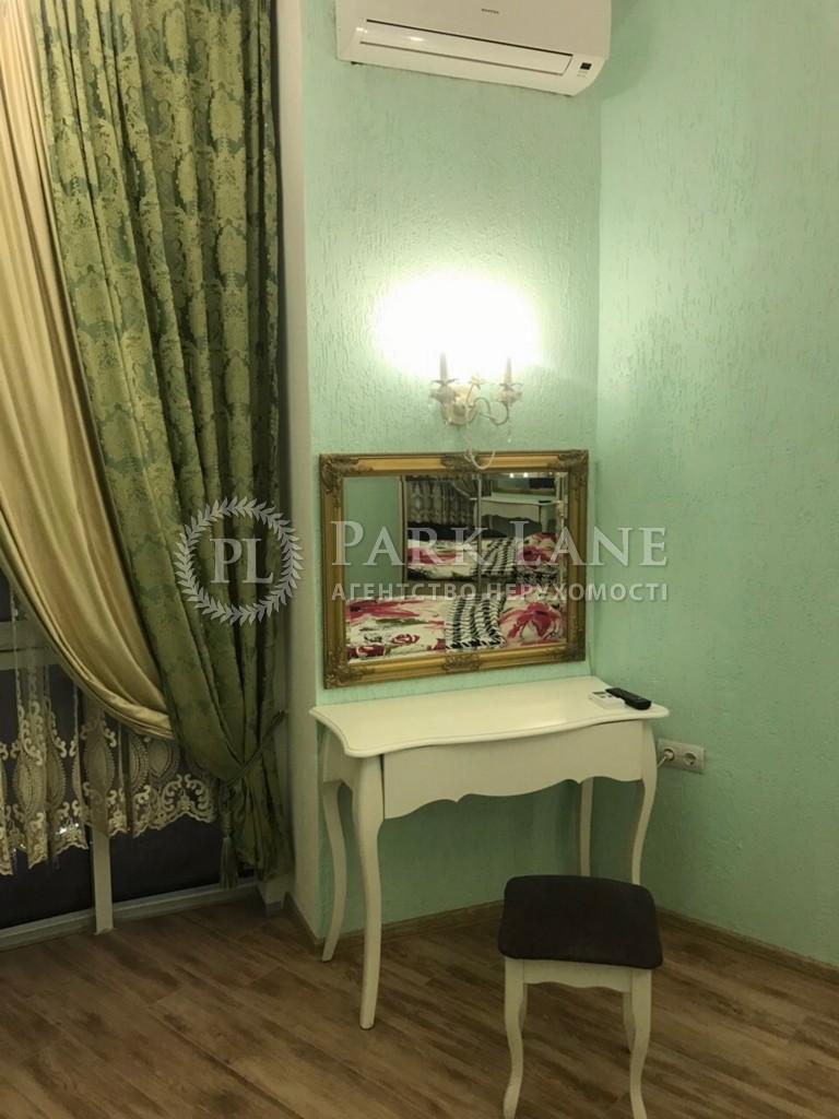 Квартира Победы просп., 26а, Киев, R-22914 - Фото 5