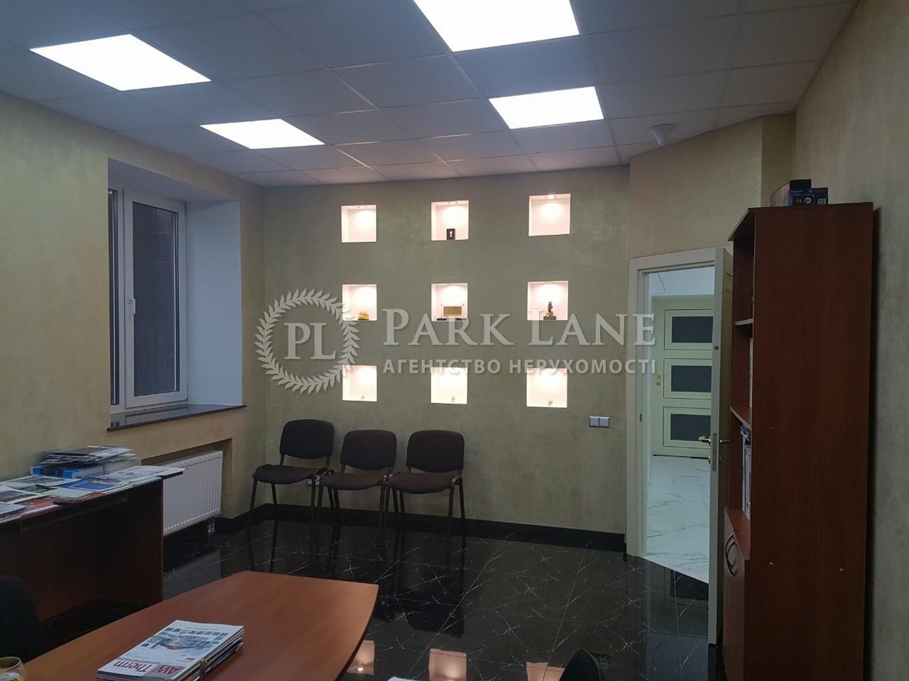 Нежитлове приміщення, вул. Лебедєва Ак., Київ, Z-519886 - Фото 4