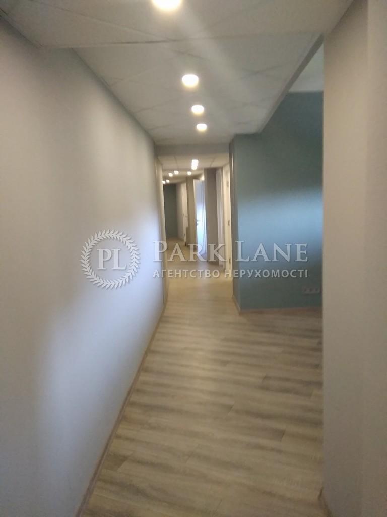 Офис, ул. Мельникова, Киев, Z-545988 - Фото 9