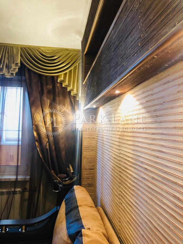 Квартира ул. Симиренко, 34а, Киев, Z-547082 - Фото 6