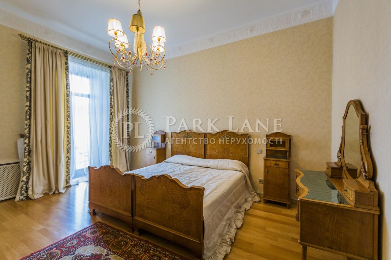 Квартира J-27682, Паньківська, 8, Київ - Фото 14