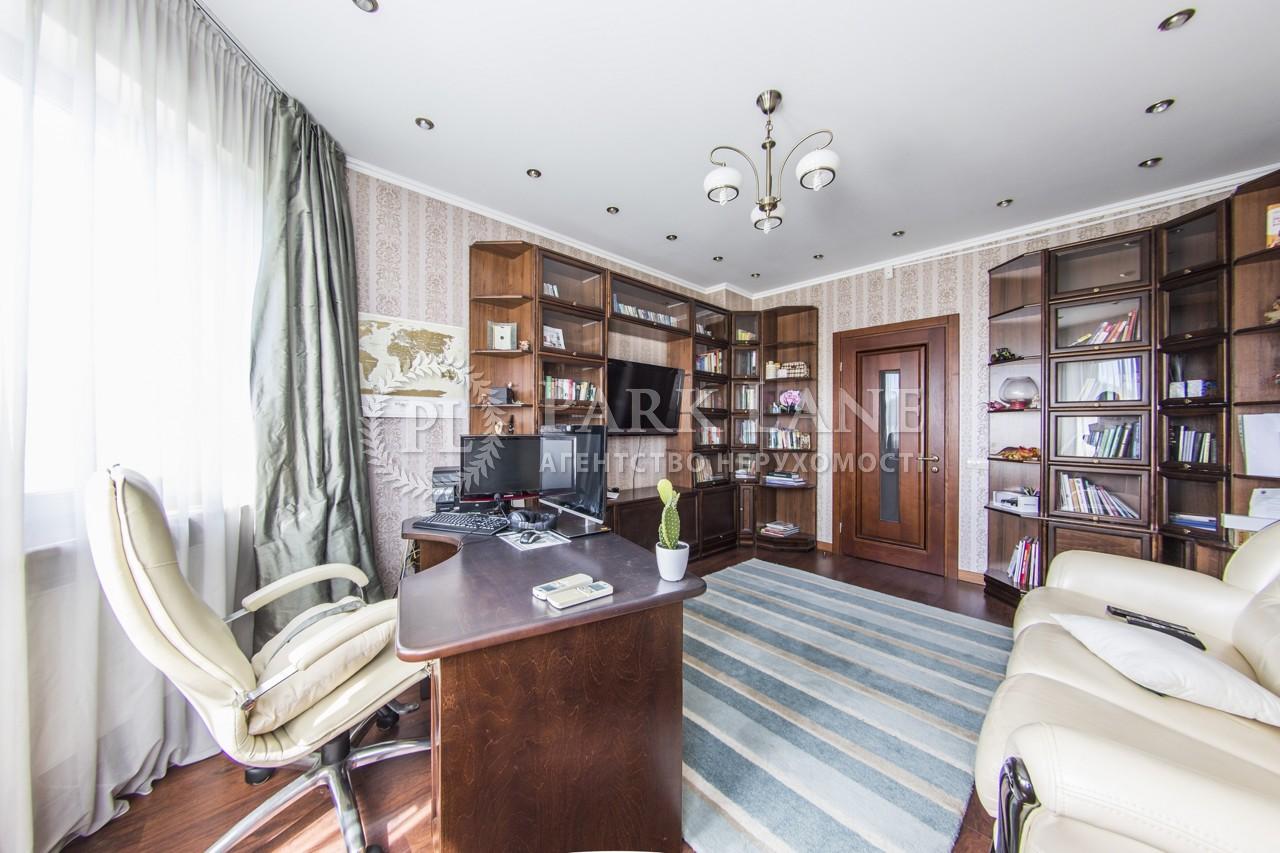 Будинок вул. Малишка, Чайки, J-27580 - Фото 23