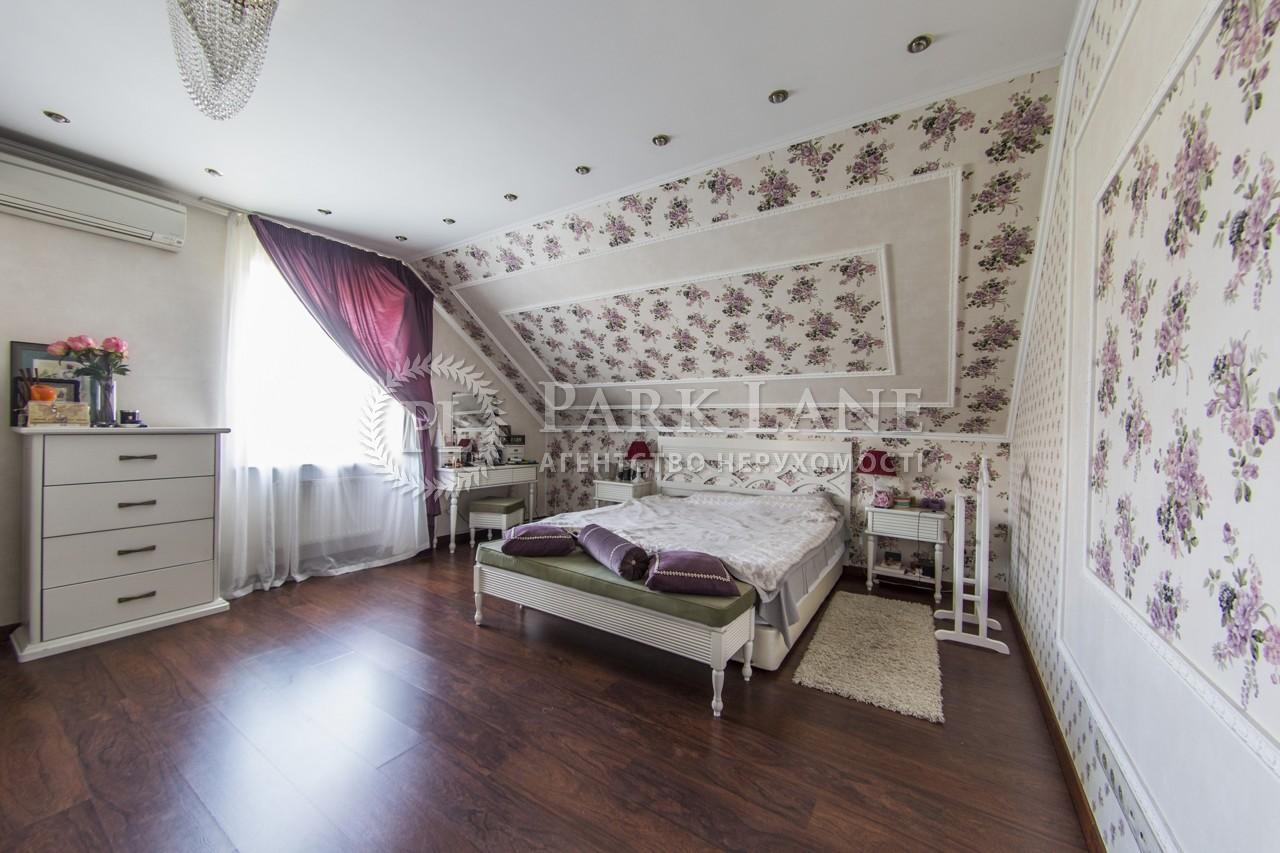 Будинок вул. Малишка, Чайки, J-27580 - Фото 24