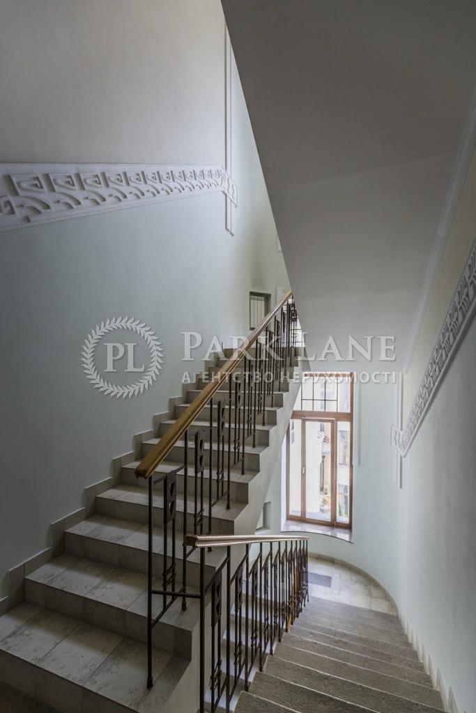 Квартира J-27682, Паньківська, 8, Київ - Фото 26