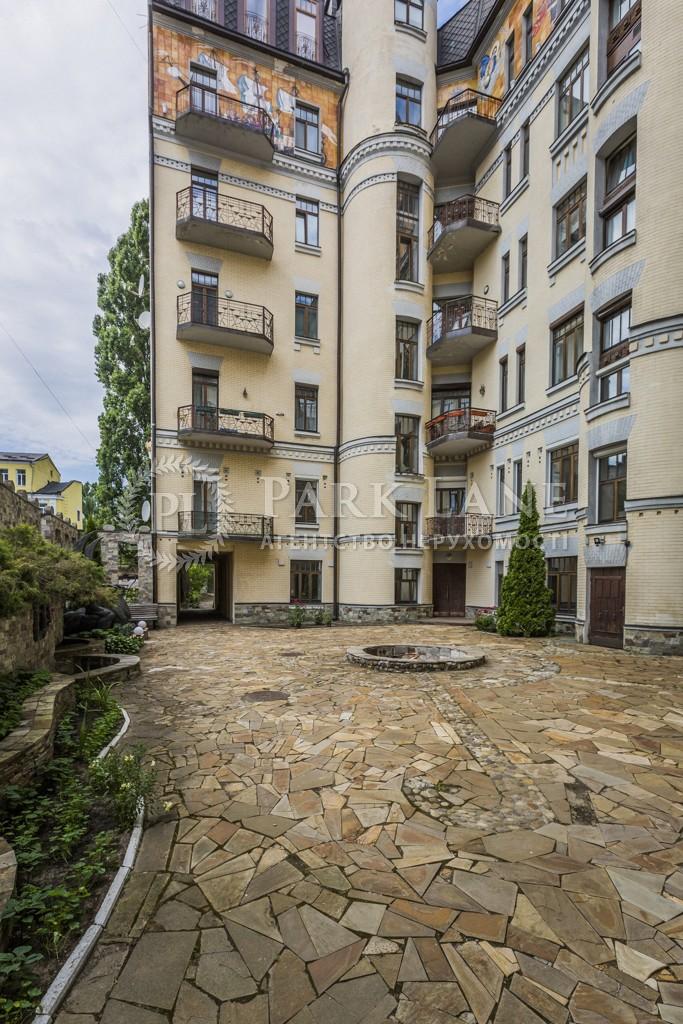Квартира ул. Паньковская, 8, Киев, R-23091 - Фото 3