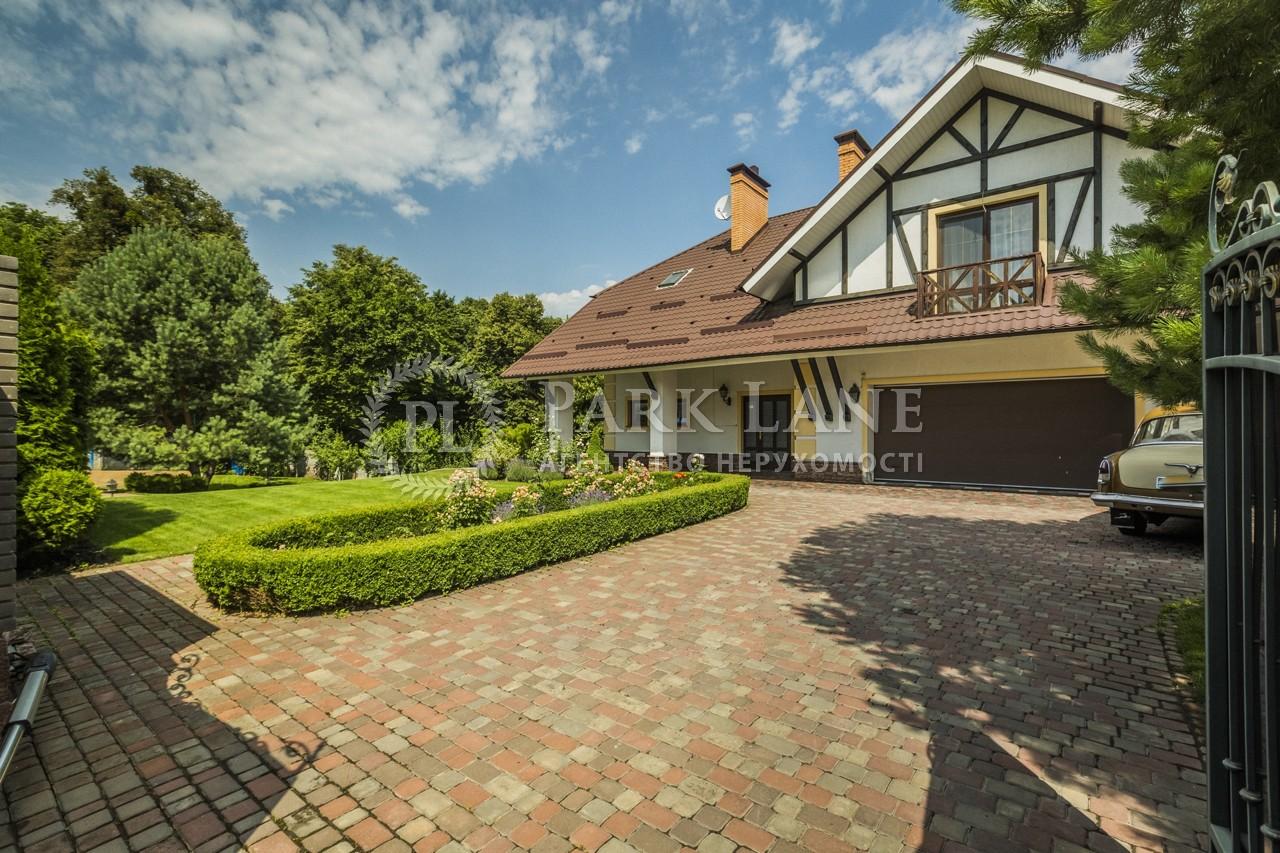 Дом J-27673, Иванковичи - Фото 50