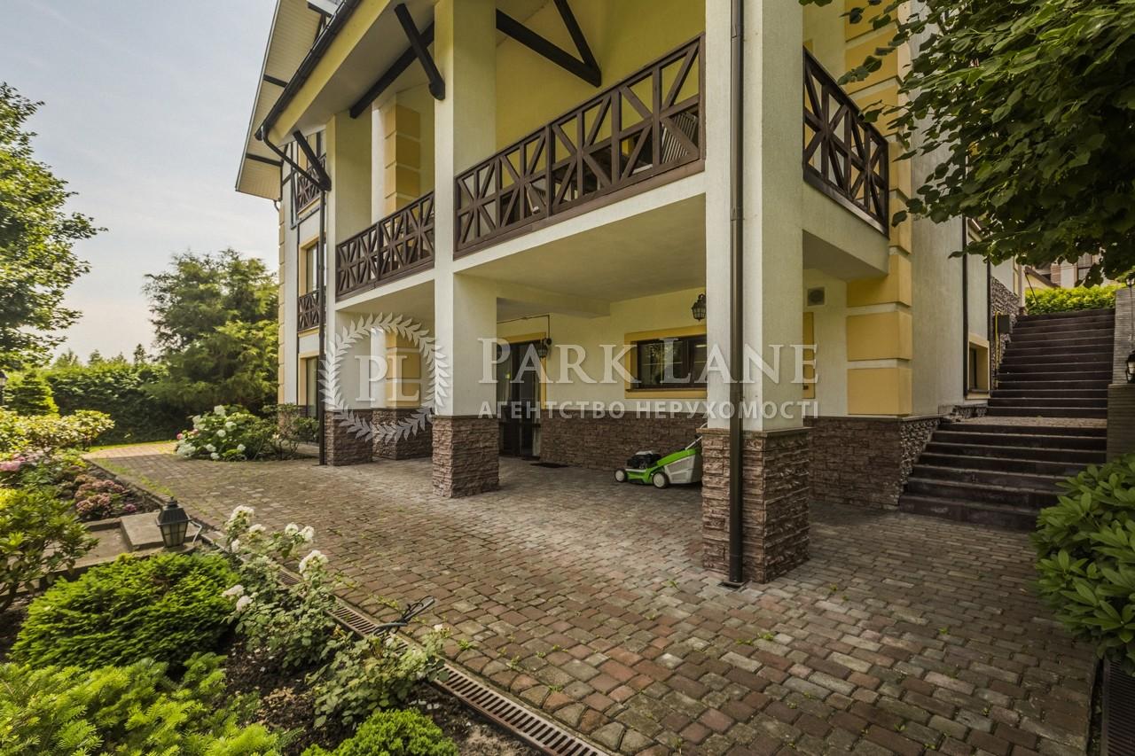 Дом J-27673, Иванковичи - Фото 46