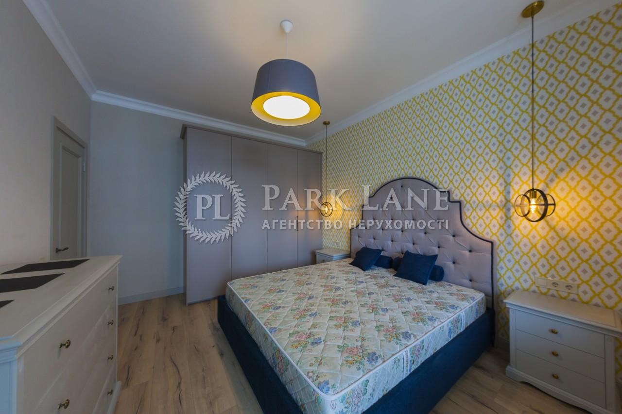 Квартира ул. Драгомирова Михаила, 11, Киев, K-27985 - Фото 9